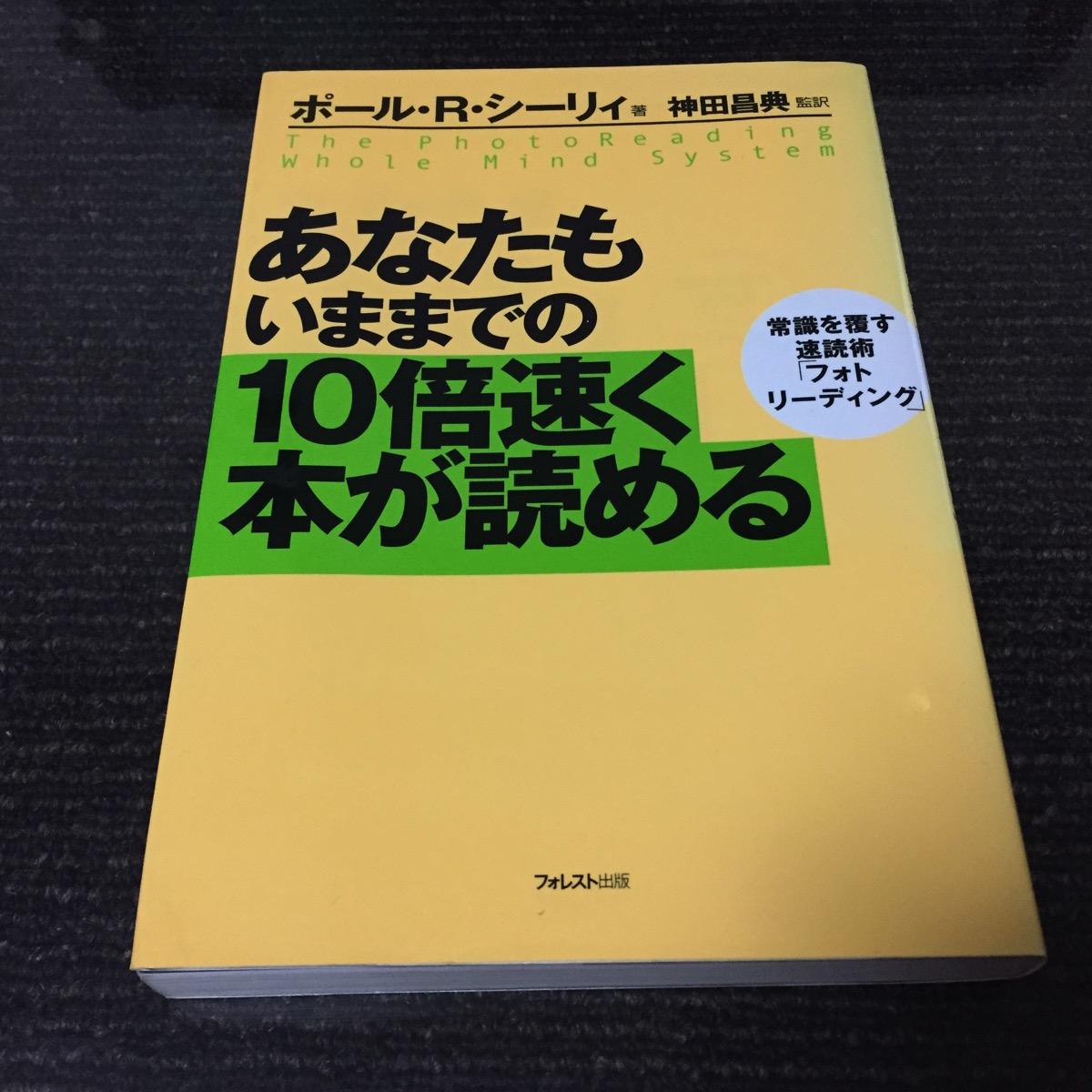 IMG 1161
