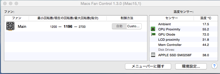 Macs Fan Control 1 3 0 iMac15 1