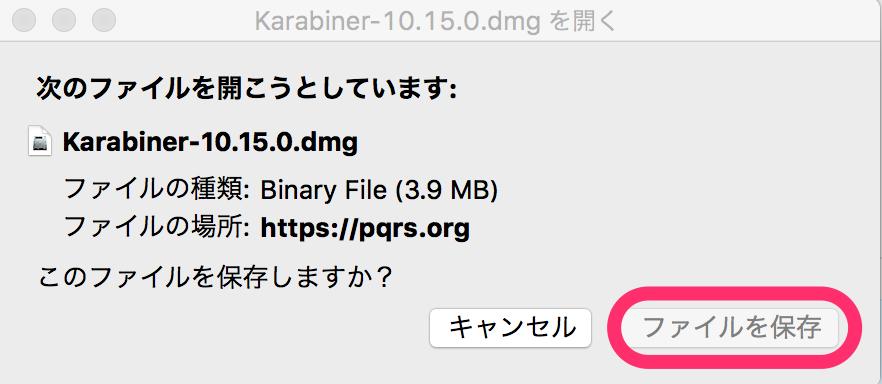 Karabiner 10 15 0 dmg を開く と Karabiner OS X用のソフトウェア