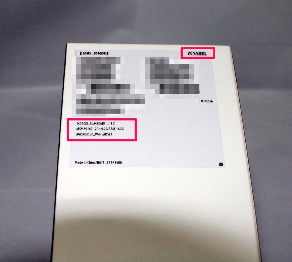 IMG 8290