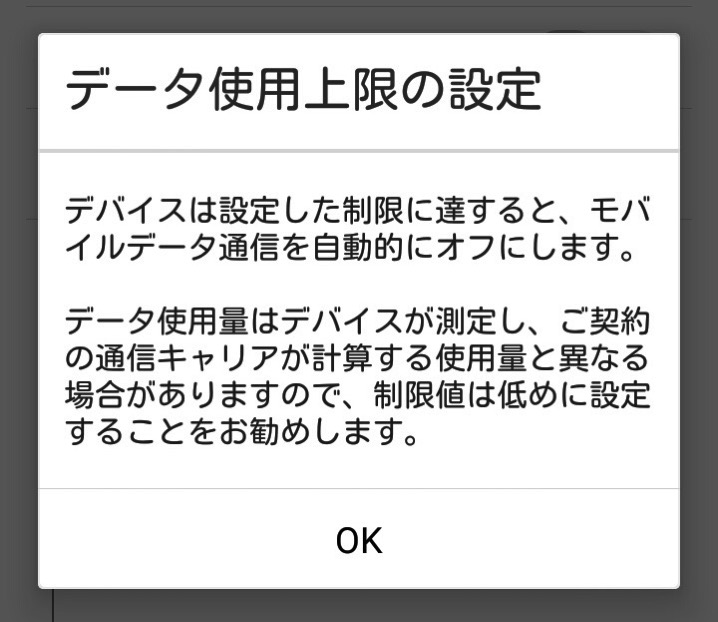 Screenshot 2016 03 24 06 13 45