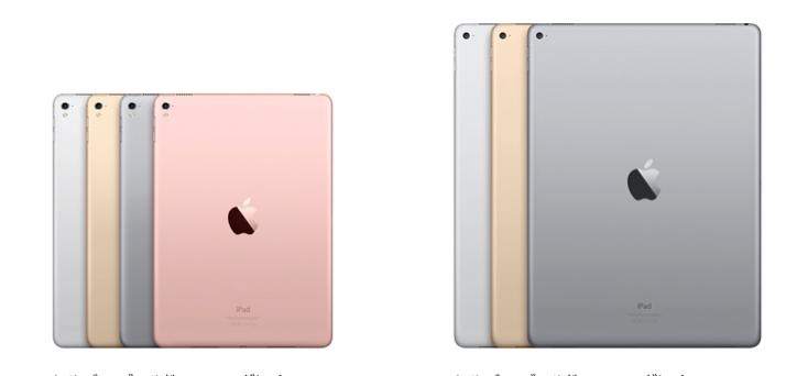 IPad Pro 仕様 Apple 日本