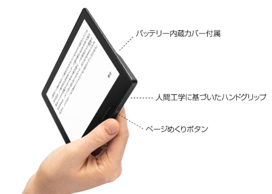 Kindle Oasis01