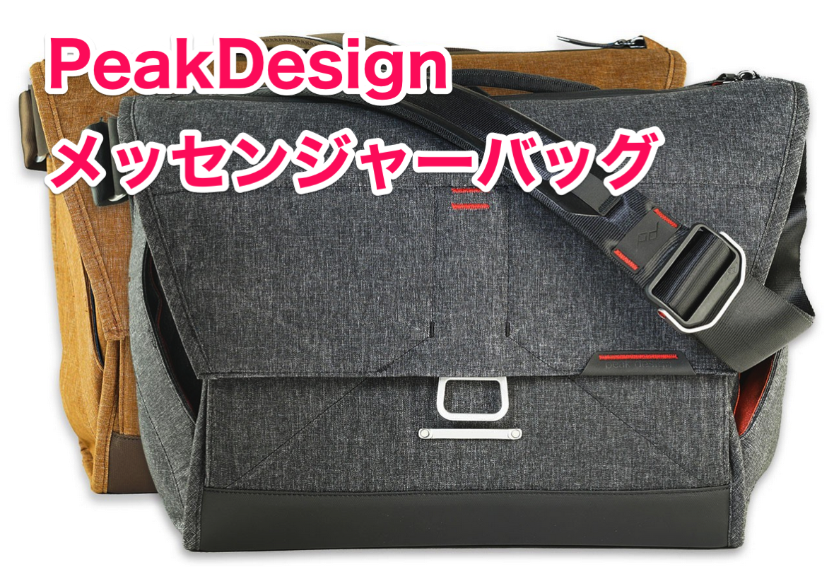 The Everyday Messenger Bag Peak Design