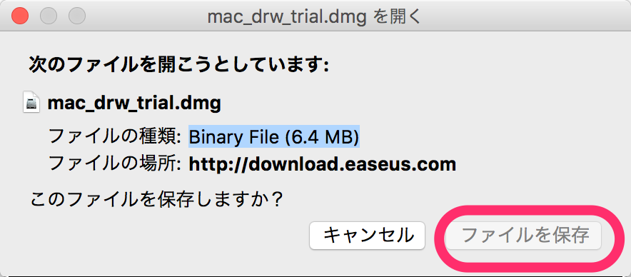 Mac drw trial dmg を開く