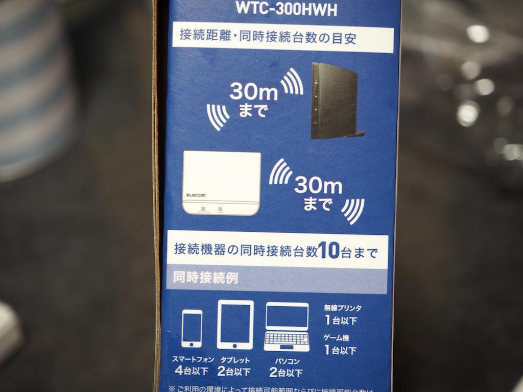 P5260033