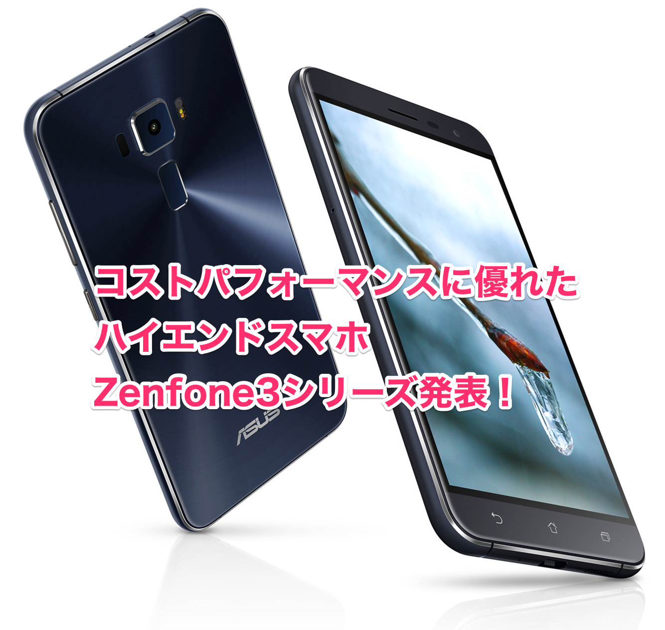 ZenFone 3 ZE552KL Phone ASUS Global