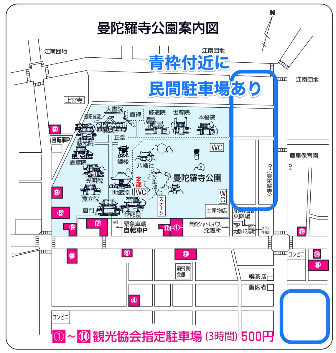 parking1 pdf