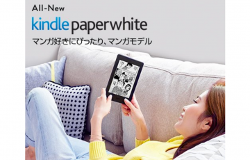 Kindle_Paperwhite.png