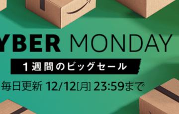 amazon_cybermonday.png