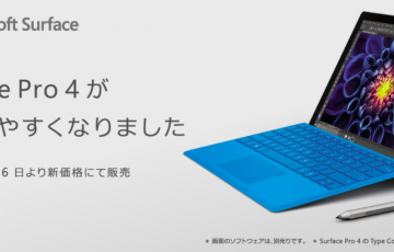 Surface_Pro_4_.png