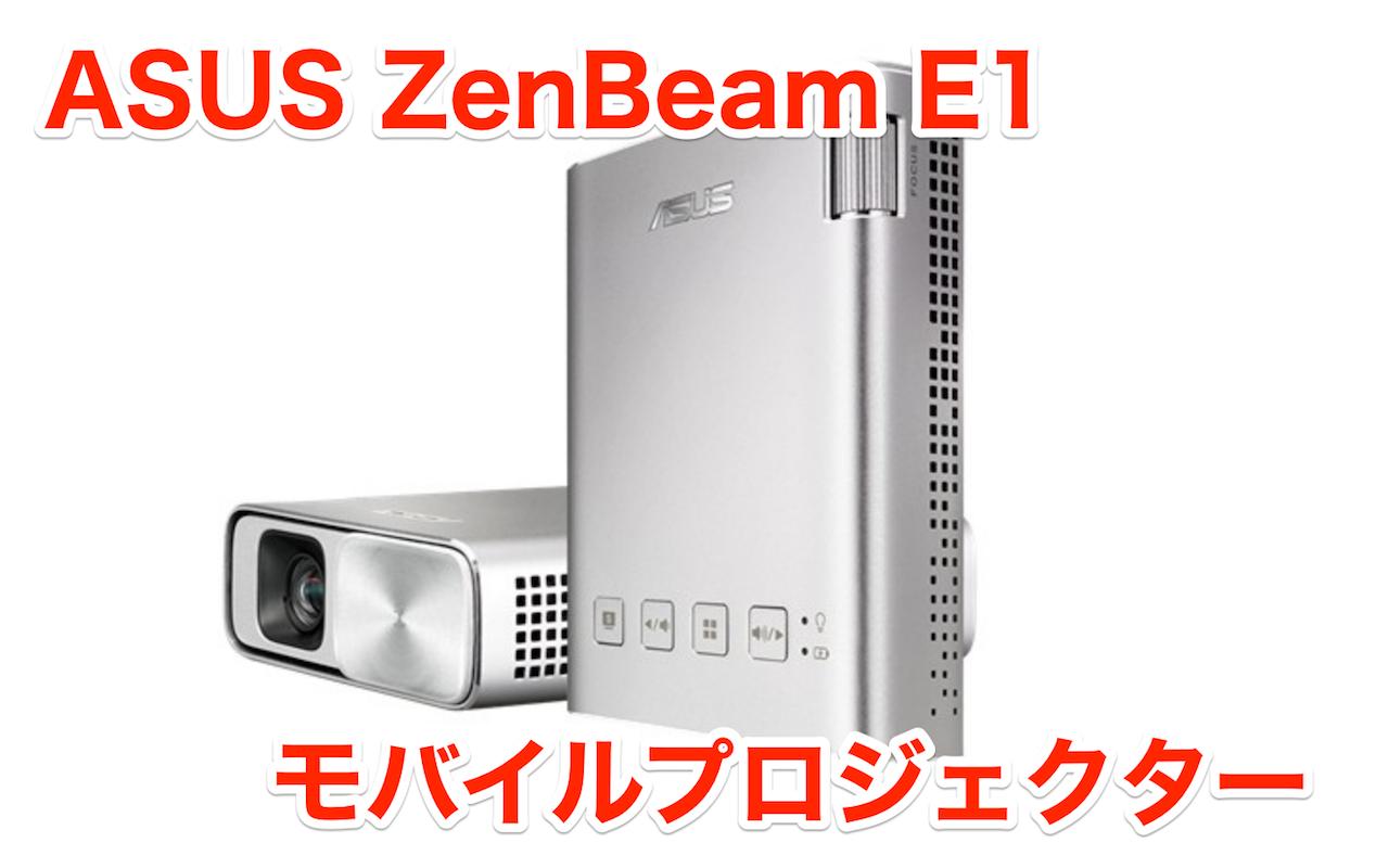 Zenbeame1